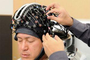 Científicos japoneses a un paso de la tecnología para leer la mente.