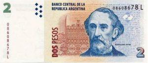 Los billetes de dos pesos tendrán validez hasta el 27 de abril.