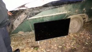 El TV hallado que fuera robado en la conserjería del Club Sarmiento.